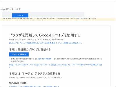 https://drive.google.com/open?id=1aCQXdrQ6AuOpRk-RBirWa_kNowLxgnaf