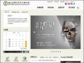 國立臺灣史前文化博物館 pic