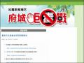 臺南市反毒繪本研習資料 - 歡迎光臨